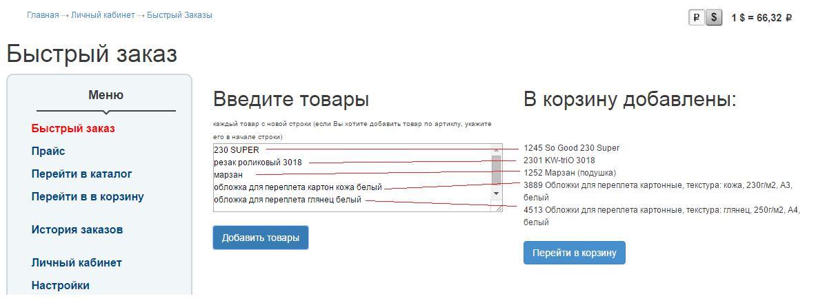 http://real-ist.ru/images/files/gfghfhgfhgf5.jpg