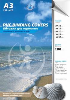 Обложки для переплета ПВХ прозрачные, 0.20мм, А3, б/цв