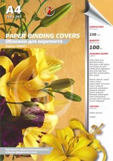 Обложки для переплета картонные, текстура: кожа, 230г/м2, А4, песочные