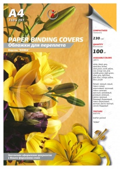 Обложки для переплета картонные, текстура: кожа, 230г/м2, А4, желтый