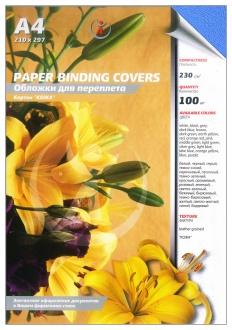 Обложки для переплета картонные, текстура: кожа, 230г/м2, А4, синий