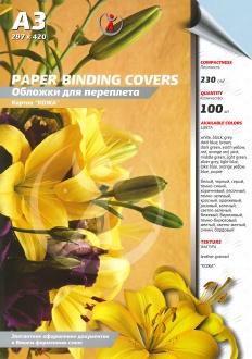 Обложки для переплета картонные, текстура: кожа, 230г/м2, А3, бирюзовый