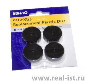 Набор дисков пластиковых (1уп. - 4 шт.) для KW-triO 933/9380/952/954, Shark R006/R007/R024/R025
