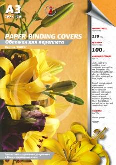 Обложки для переплета картонные, текстура: кожа, 230г/м2, А3, желтый