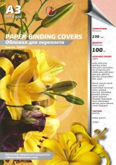 Обложки для переплета картонные, текстура: кожа, 230г/м2, А3, розовый