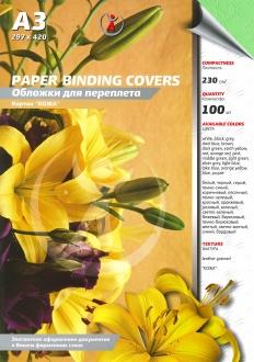 Обложки для переплета картонные, текстура: кожа, 230г/м2, А3, светло-зеленый