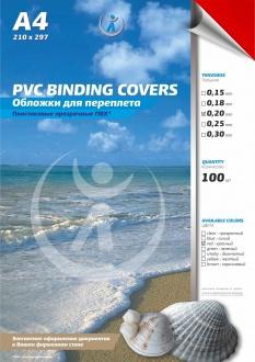 Обложки для переплета ПВХ прозрачные, 0.20мм, А4, красный