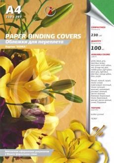 Обложки для переплета картонные, текстура: кожа, 230г/м2, А4, зеленый