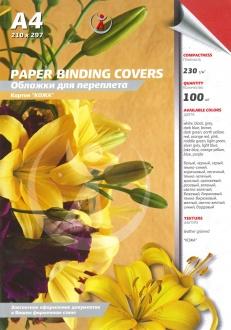 Обложки для переплета картонные, текстура: кожа, 230г/м2, А4, красный