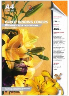 Обложки для переплета картонные, текстура: кожа, 230г/м2, А4, оранжевый