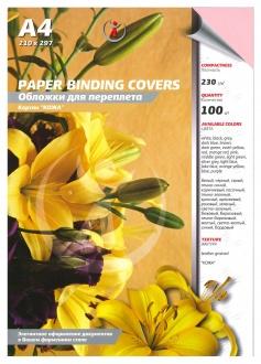 Обложки для переплета картонные, текстура: кожа, 230г/м2, А4, розовый