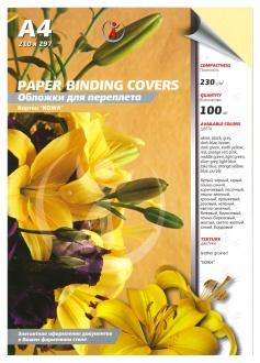 Обложки для переплета картонные, текстура: кожа, 230г/м2, А4, светло-желтый