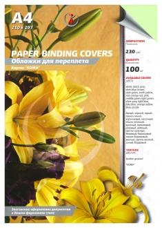 Обложки для переплета картонные, текстура: кожа, 230г/м2, А4, светло-зеленый