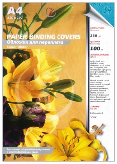 Обложки для переплета картонные, текстура: кожа, 230г/м2, А4, темно-бирюзовый