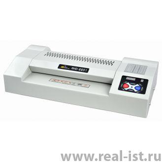 RHD 2201