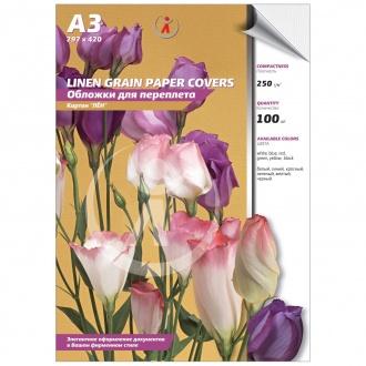 Обложки для переплета картонные, текстура: лен, 250г/м2, А3, белый