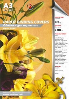 Обложки для переплета картонные, текстура: кожа, 230г/м2, А3, коричневый