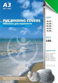 Обложки для переплета ПВХ прозрачные, 0.20мм, А3, зеленый