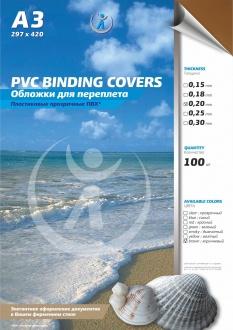 Обложки для переплета ПВХ прозрачные, 0.20мм, А3, коричневый