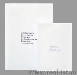 Пакетная пленка для ламинирования, самоклейка, 216x303 (A4), 100мкм