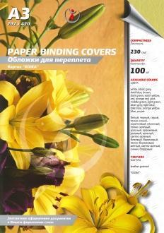 Обложки для переплета картонные, текстура: кожа, 230г/м2, А3, светло-желтые