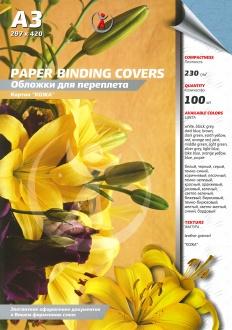 Обложки для переплета картонные, текстура: кожа, 230г/м2, А3,темно-бирюзовые