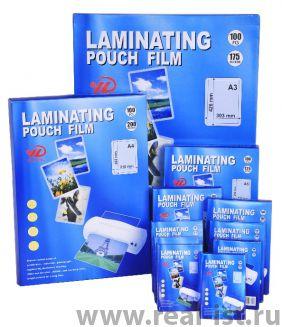 Пакетная пленка для ламинирования, глянцевая, 80х110мм, А7, 250мкм, Yulong