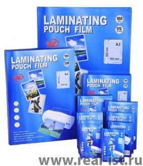 Пакетная пленка для ламинирования, 80х110 (А7), 80мкм, Yulong