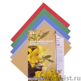 Обложки для переплета картонные, текстура: кожа, 230г/м2, А4, синий CR